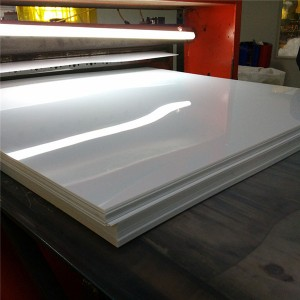 Wand ne Waterproof 4 × 8 Foot 2mm Thick Glossy White Hard PVC Plastic