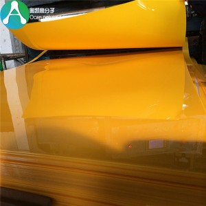 1.5mm Rigid Plastic Sheet Colored PVC Sheet for Furniture Lamination