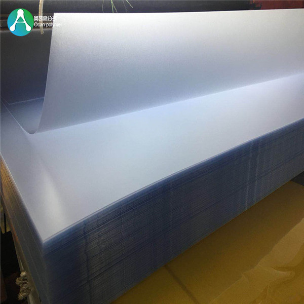 Frosted Clear embossed high quality rigid pvc sheet price Featured Image